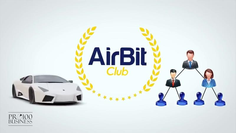Биткоин Клуб Airbit Рената Димова