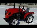 Купить Мини-трактор Xingtai-224 Синтай-224 3-х цил. с усилителем t27