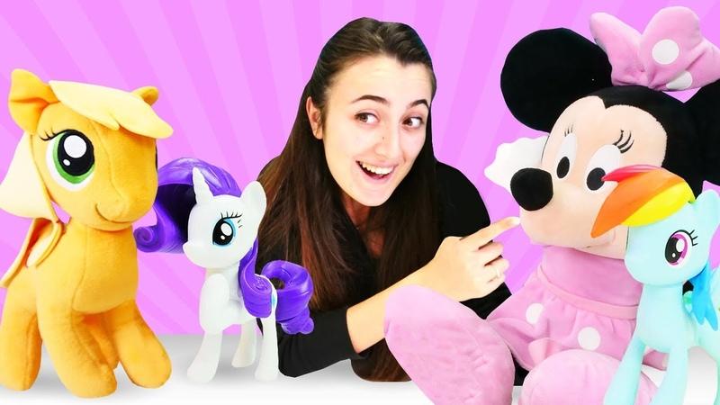Sevcan ile çocuk videoları. My Little Pony ve Minnie Mouse. Derleme.
