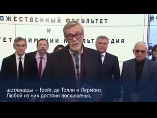 """""""и коль вам стыдно называться русским, вы, батенька, не русский. вы – никто"""""""