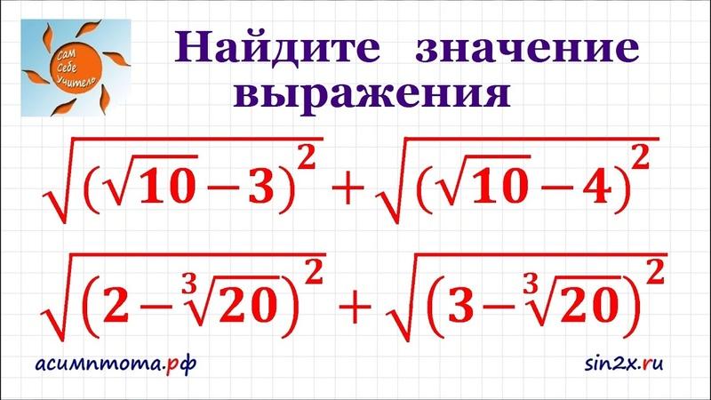 Преобразование алгебраических выражений 1