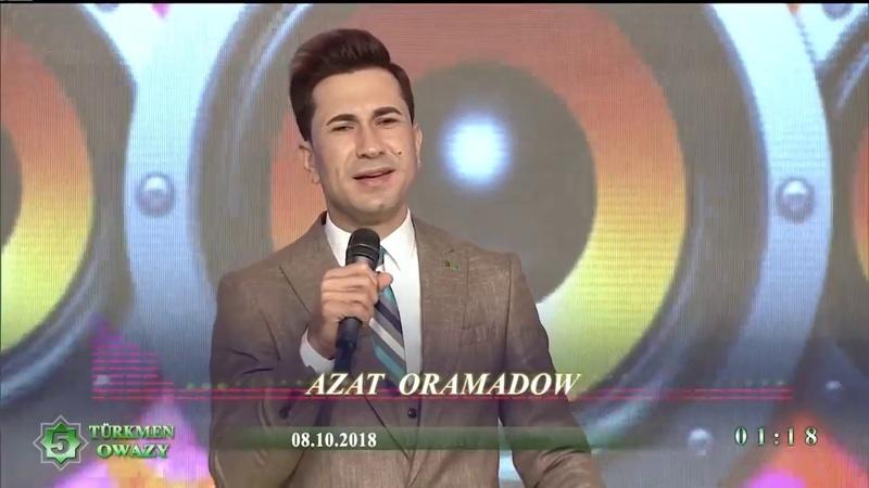Azat Oramadow - Bäri gel | 2018 (Konsert)