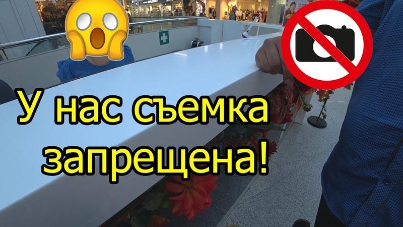 Эксперименты в магазине | Нагиев и Хабиб сюда бы не пришли | МАКГРЕГОР ПОБЕДИТ продавца РОКСАН?