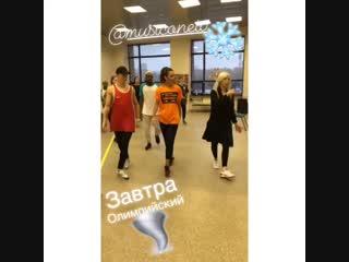Ольга Бузова instagram истории 03.12.2018