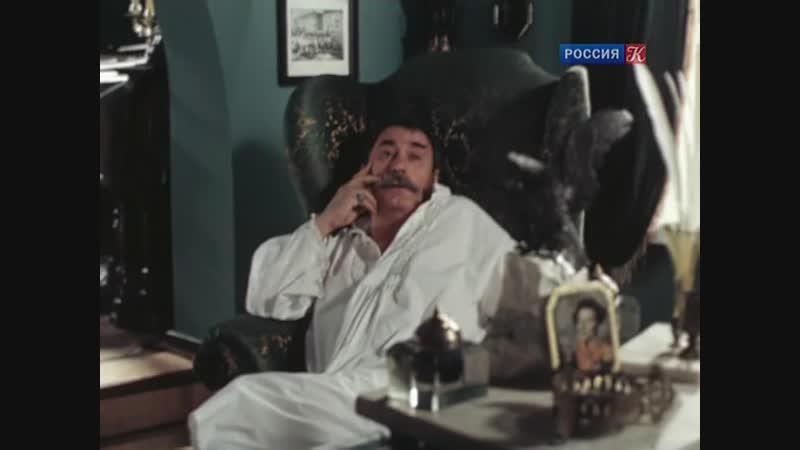 Благородный разбойник Владимир Дубровский (1 серия из 4, 1988)