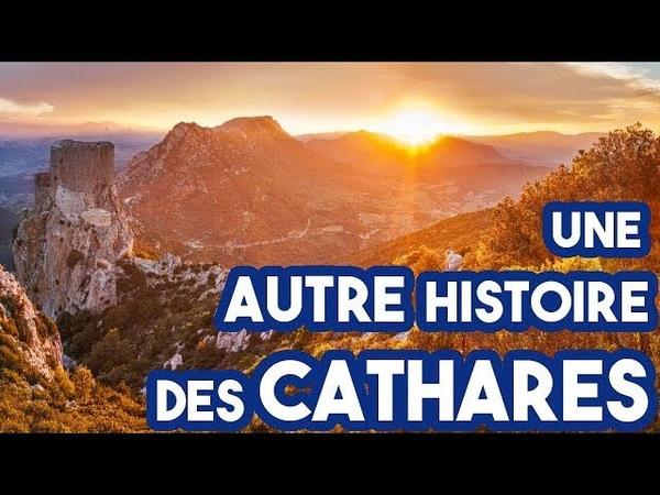 Les Sentiers du Réel - Une autre histoire des Cathares - Michel Deseille