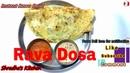 5 minutes Instant Rawa Dosa @ shradha's Kitchen I 5 मिनट इंस्टेंट रवा डोसा @ श्रद्धा क 2