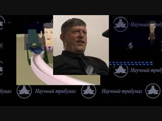 В.Катющик об А.Клёсове.