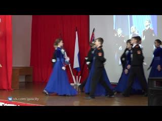 Выступление кадетов школы №10