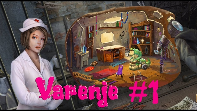 Забавное приключение, играем в Varenje 1 – Красочное начало или ШОК! Психбольница!