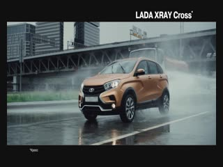 LADA XRAY Cross с выгодой 50 000 руб. в Новочебоксарске