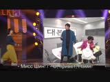 Gag Concert _ ер 977 рус авто саб