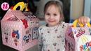 Куклы ЛОЛ Хэппи Мил Макдональдс 5 серия Хаиргоалс LOL Happy Meal Hairgoals McDonalds DIY Nika Kid
