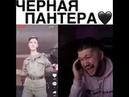 НЫНЕШНЯЯ АРМИЯ/ВИДЕО ИЗ TikTok