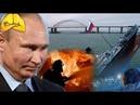 КРЖ заразно В Керченском проливе горят два корабля.
