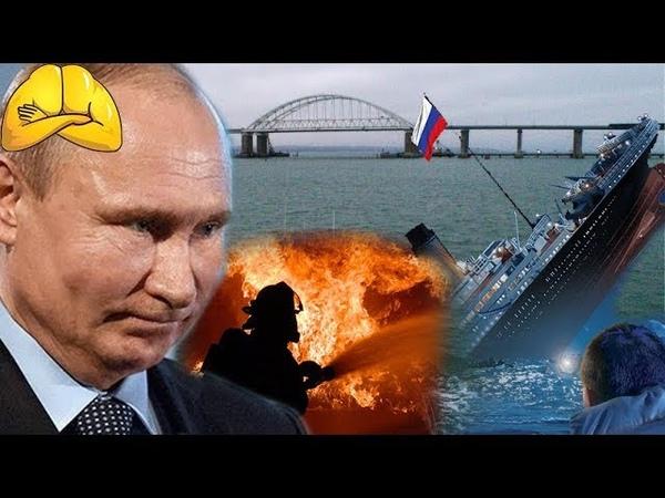 КРЖ заразно В Керченском проливе горят два корабля