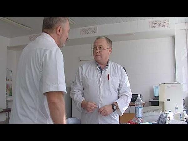 Яхромская больница