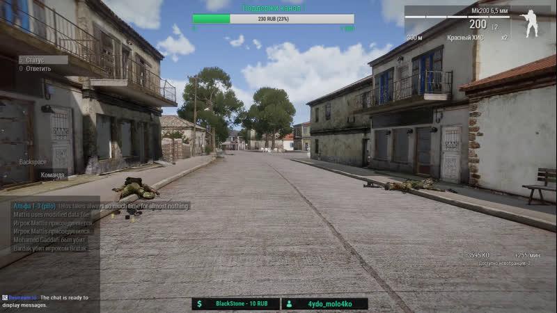 Война за остров Arma 3 Warlords