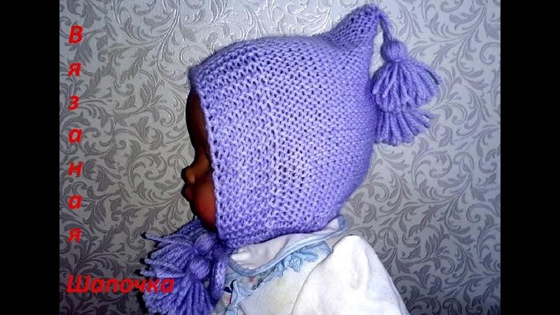 Просто и быстро связать детскую шапочку для начинающих!