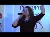 Концерт Веры Снежной 29.11.18-2