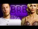 BRB Show T killah и Катя Самбука