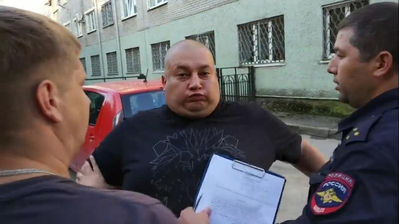 Теперь все по закону для трусливых полицейских и быка из 90 х Псков