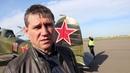 Дозаправился и полетел на Берлин в Гродно приземлился советский штурмовик