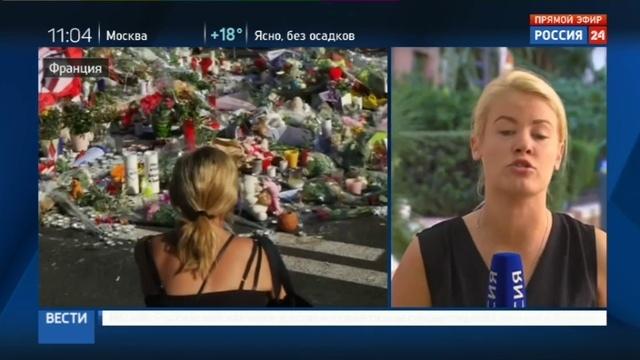 Новости на Россия 24 • Террорист из Ниццы: проблемы с наркотиками, алкоголем, гневом и головой