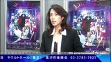Takarazuka Sky Stage - Yuga Yamato Le Mouvement Final Interview