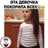 """💣 ЯДЕРНЫЕ ТАНЦЫ 💣 on Instagram """"Держитесь мальчики😂😂"""""""