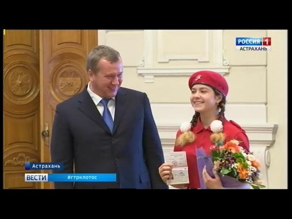 В Астрахани прошла торжественная акция Мы - граждане России