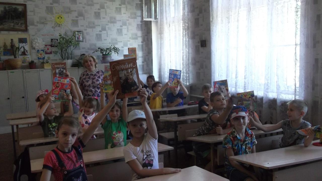 отдел внестационарного обслуживания, Донецкая республиканская библиотека для детей, лето в библиотеке, работа с пришкольными лагерями,экологическая беседа