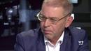 Пашинский Турчинову лично Нарышкин звонил и угрожал ввести войска