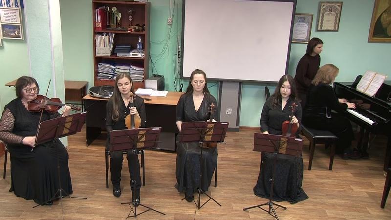 Инструментальный ансамбль Камертон - А. Вивальди Концерт для 4-х скрипок h-moll, ч.1