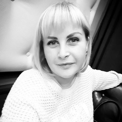 Дарья Аляева