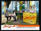 Чайники гость_3_20-12-18_Анастасия Смирнова и Василий Лебедев