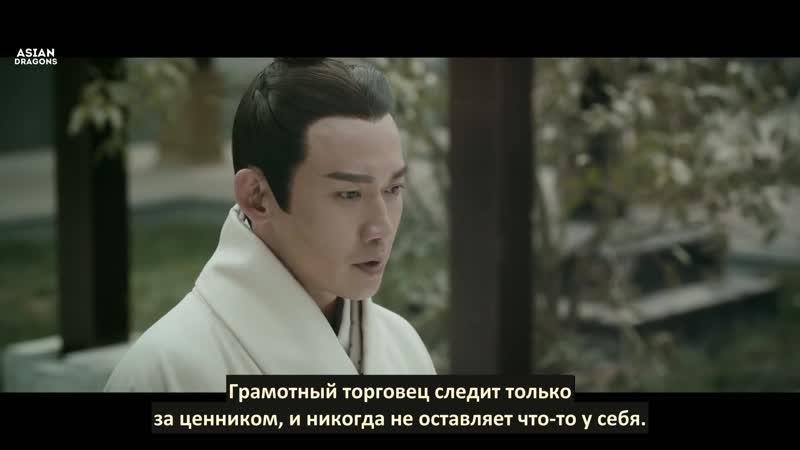 「15 63」 Сказание о Хао Лань Legend of Hao Lan 皓镧传