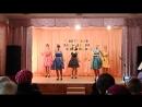 танец стиляги Синегорье