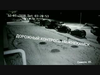 Видео момента ДТП на ул. Гайнуллина