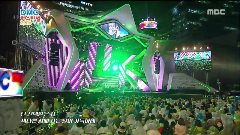 [2016 DMC Festival] BewhY Kim Jong-hyun - Day Day, 비와이 종현 - Day Day 20161010
