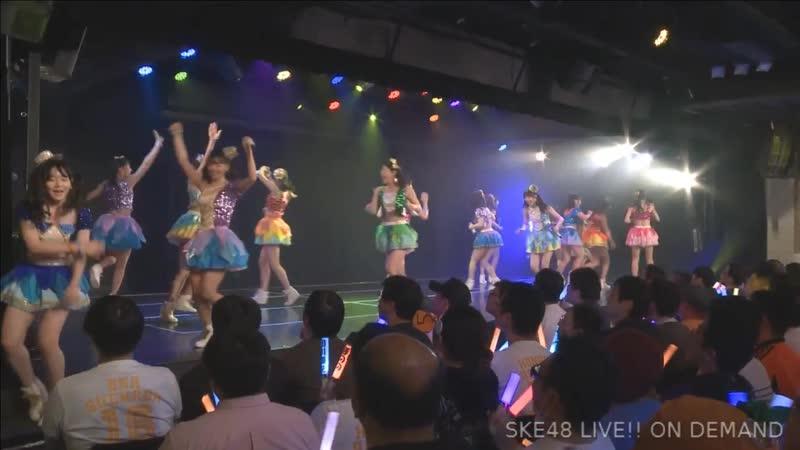 SKE48 Team E 5th Stage SKE Festival (День рождения Аикавы Хоноки 2018.10.22) [часть 1]