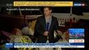 Новости на Россия 24 • Пожар в Лондоне: без вести пропали десятки человек