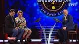 Харламов Федункив и Иванов - Кто хочет стать миллионером