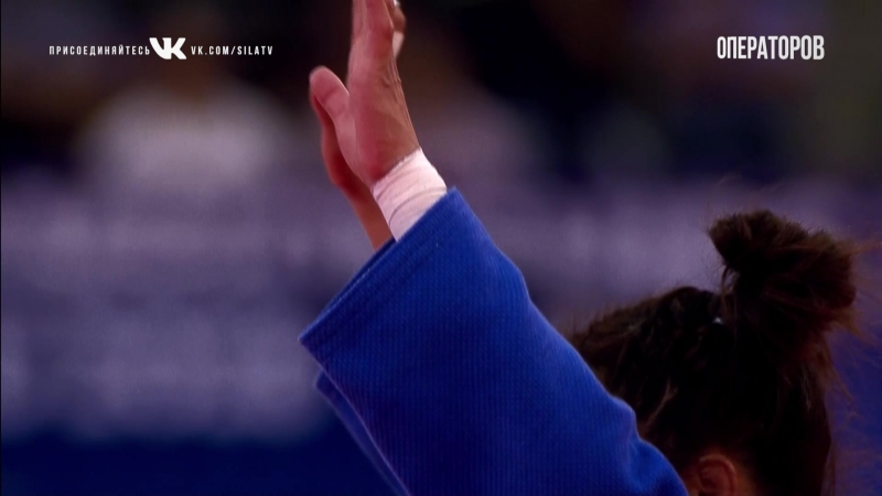 Чемпионат мира по дзюдо 2018. Мужчины до 73кг. Женщины до 57кг. Часть 2