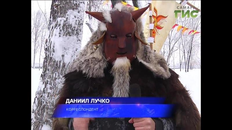 Зима по-русски. В Загородном парке Самары прошел фестиваль народных забав Славянская зима
