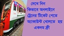 How to Sign Up  bangladesh Railway online Ticket Account