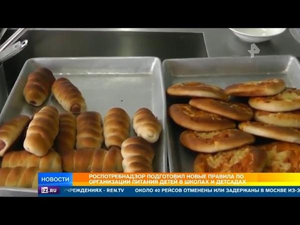 Роспотребнадзор предложил запретить ученикам приносить в школу еду из дома