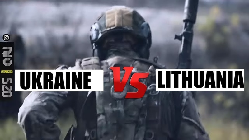 UKRAINE |VS| LITHUANIA | SPECIAL FORCES 2019