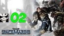 Прохождение Warhammer 40,000 Space Marine. Часть 2. Капитан Титенька