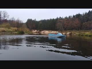 Гоняем с Макаром по реке Луга 21.10.2018